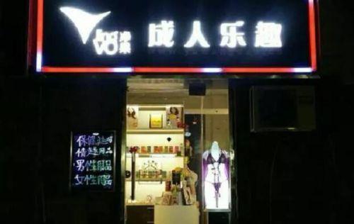 """在中国,有500万人依靠""""伟哥""""续命 蓝嘴唇1568480585496861"""