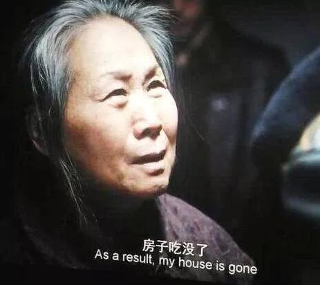 """在中国,有500万人依靠""""伟哥""""续命 蓝嘴唇1568480767182094"""