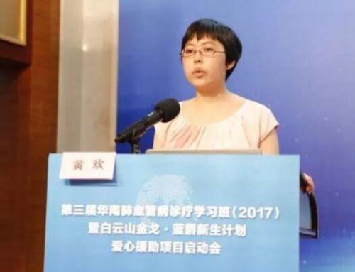 """在中国,有500万人依靠""""伟哥""""续命 蓝嘴唇1568480767633942"""