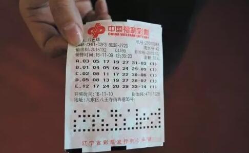 """在中国,有500万人依靠""""伟哥""""续命 蓝嘴唇1568480767676040"""