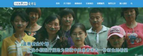 """在中国,有500万人依靠""""伟哥""""续命 蓝嘴唇1568480986203835"""