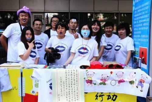 """在中国,有500万人依靠""""伟哥""""续命 蓝嘴唇1568480986319489"""