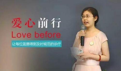 """在中国,有500万人依靠""""伟哥""""续命 蓝嘴唇1568480986746886"""